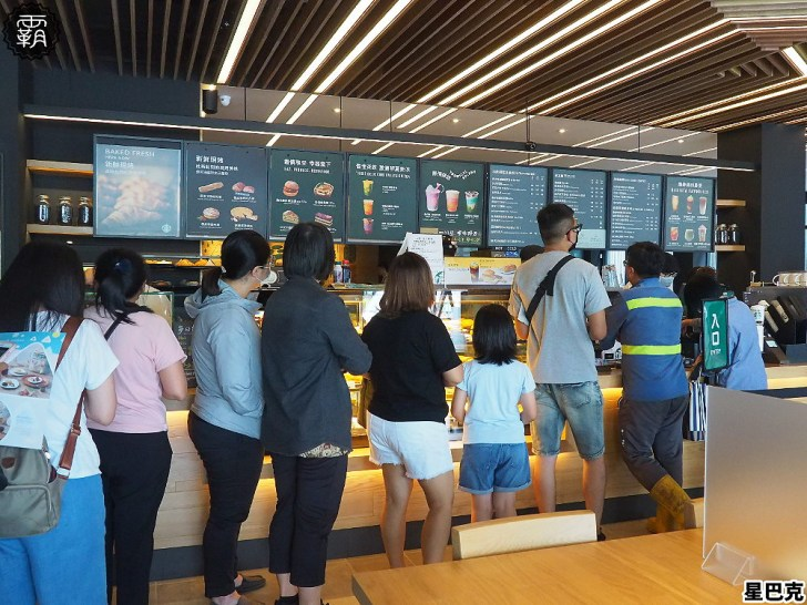 20200530182032 76 - 台中星巴克現烤麵包門市又一間,開幕限定優惠,買烤麵包配咖啡茶飲第二杯半價!