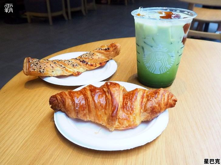 20200530182134 100 - 台中星巴克現烤麵包門市又一間,開幕限定優惠,買烤麵包配咖啡茶飲第二杯半價!