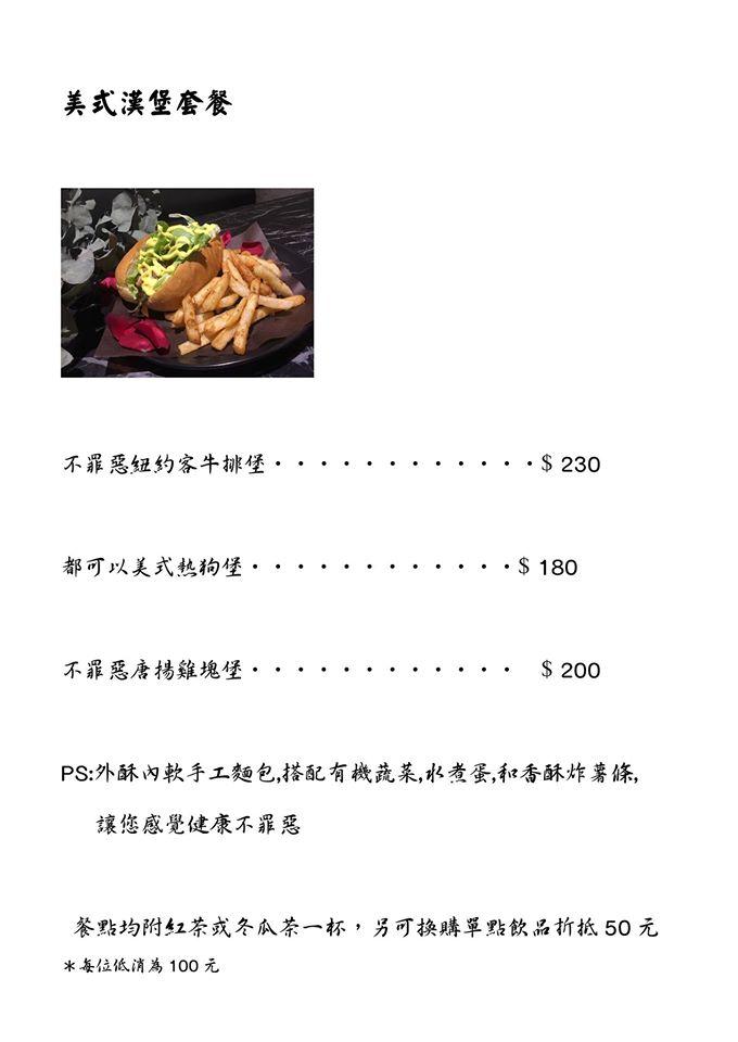 20200602105726 11 - 熱血採訪│都可以早午餐滿滿藜麥入菜!重量級豬排沙拉吃起來!