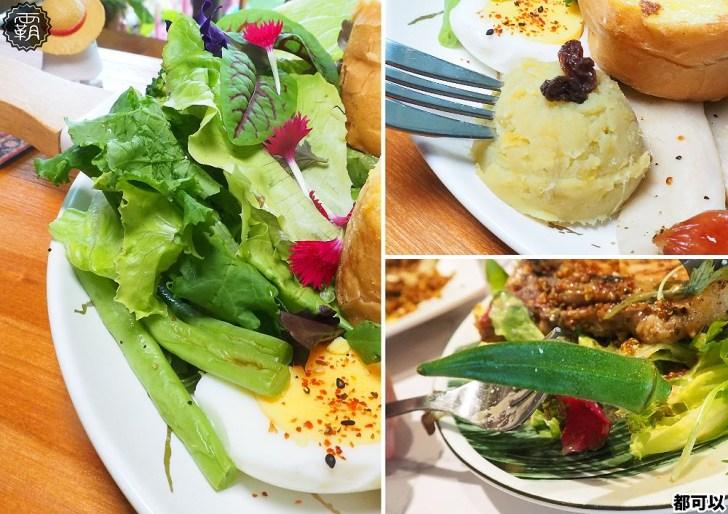 20200602105958 10 - 熱血採訪│都可以早午餐滿滿藜麥入菜!重量級豬排沙拉吃起來!