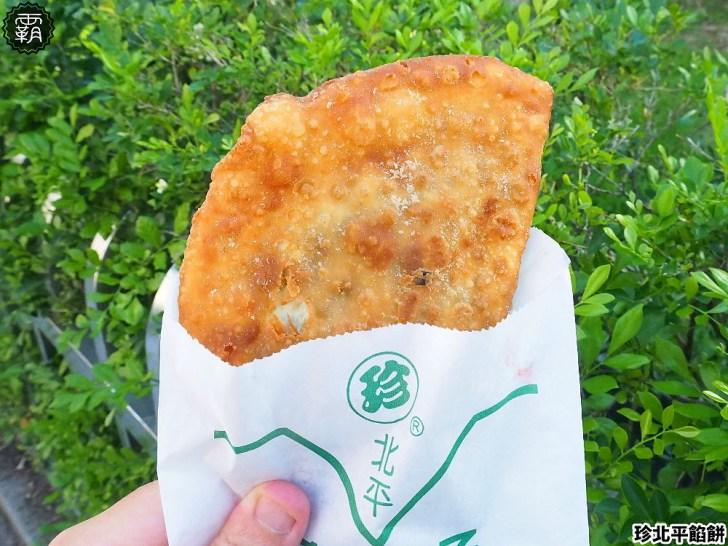 20200604193418 45 - 人氣餡餅攤,假日大排長龍就是為了珍北平的香酥可口豬肉餡餅~