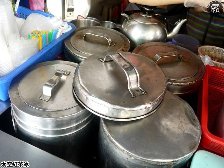 20200607184420 65 - 袋裝紅茶邊逛邊喝才對味,第五市場古早味的太空紅茶冰~