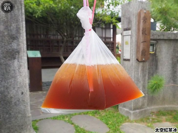 20200607184551 65 - 袋裝紅茶邊逛邊喝才對味,第五市場古早味的太空紅茶冰~