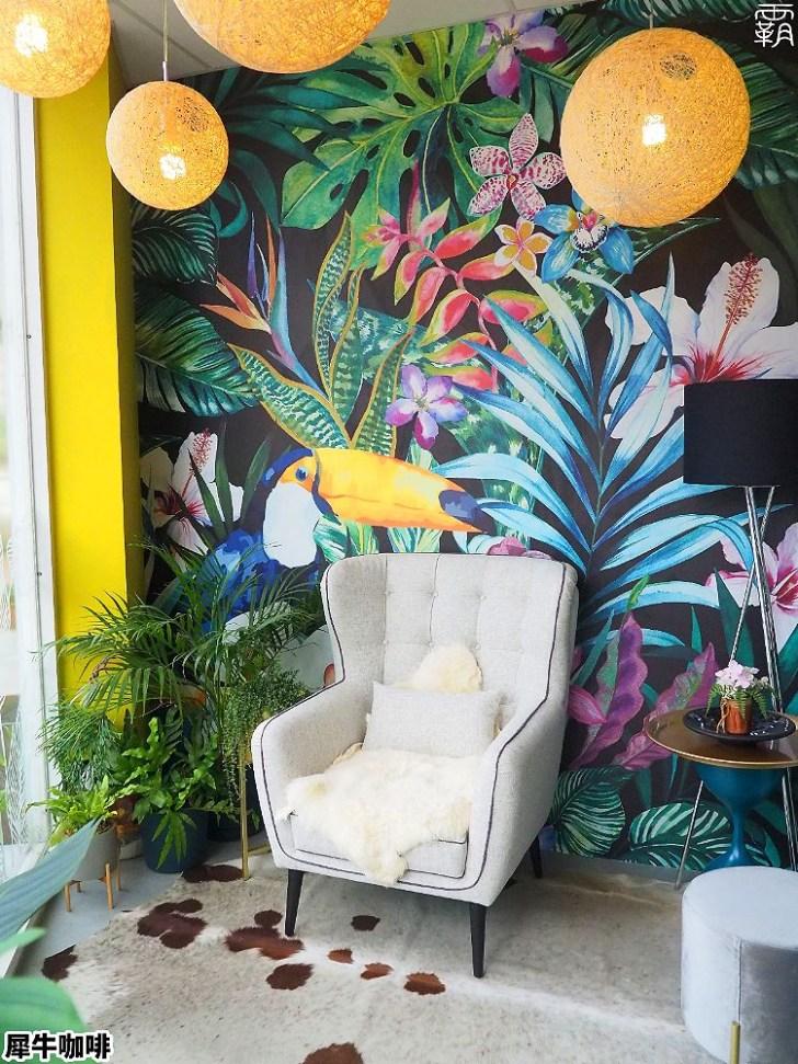 20200612174533 32 - 來去傢俱店喝咖啡!隱藏在傢俱店的全新咖啡館,犀牛咖啡內有繽紛顏色桌椅搭配!