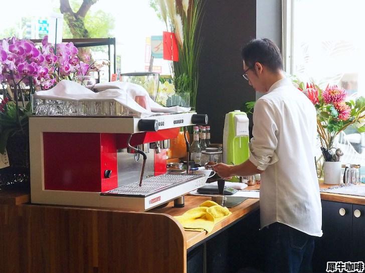 20200612174535 30 - 來去傢俱店喝咖啡!隱藏在傢俱店的全新咖啡館,犀牛咖啡內有繽紛顏色桌椅搭配!