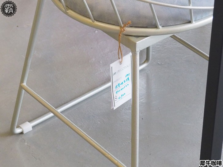 20200612174859 12 - 來去傢俱店喝咖啡!隱藏在傢俱店的全新咖啡館,犀牛咖啡內有繽紛顏色桌椅搭配!