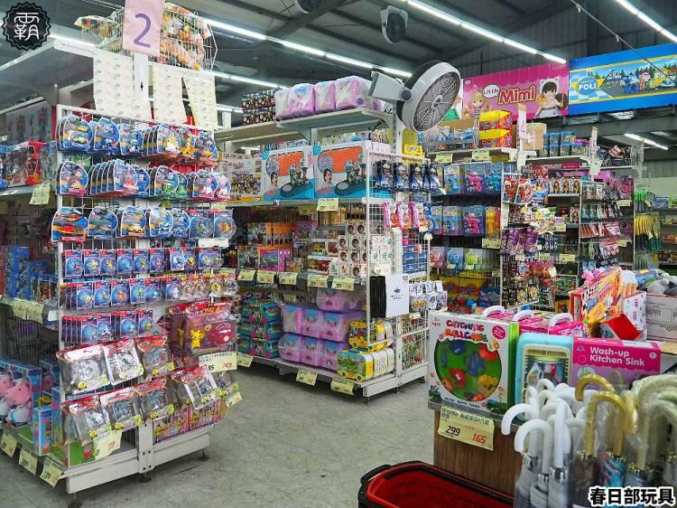 <台中旅遊> 春日部玩具超市,中科商圈大型玩具店,眾多夏日戲水玩具、水槍、沙灘桶,會員價最低5折起!(台中玩具/台中賣場/廣宣)