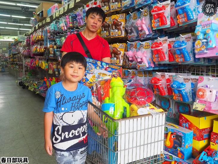 20200615014605 100 - 熱血採訪 | 西屯超過150坪大型玩具店,夏天戲水玩具通通都在春日部玩具超市!