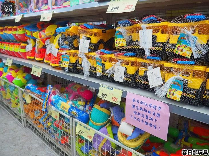 20200615014812 2 - 熱血採訪 | 西屯超過150坪大型玩具店,夏天戲水玩具通通都在春日部玩具超市!