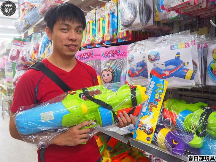 20200615014816 65 - 熱血採訪 | 西屯超過150坪大型玩具店,夏天戲水玩具通通都在春日部玩具超市!