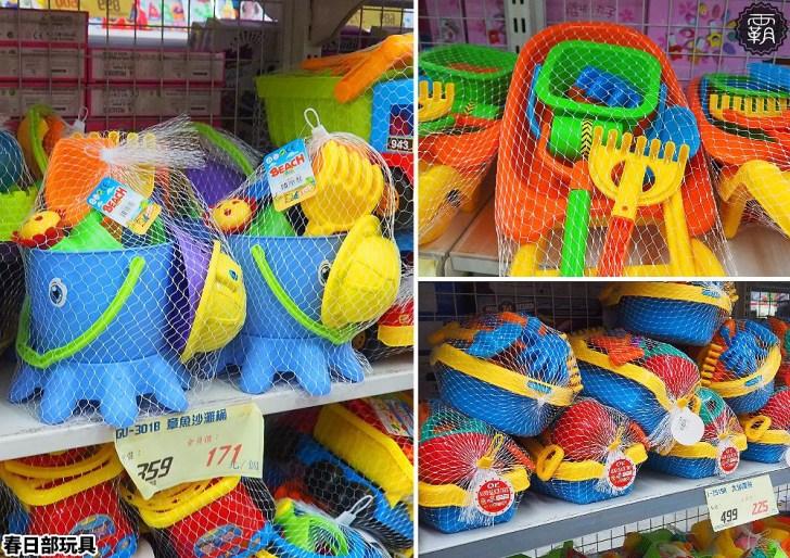 20200615014820 22 - 熱血採訪 | 西屯超過150坪大型玩具店,夏天戲水玩具通通都在春日部玩具超市!