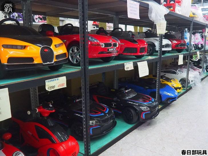 20200615015144 63 - 熱血採訪 | 西屯超過150坪大型玩具店,夏天戲水玩具通通都在春日部玩具超市!
