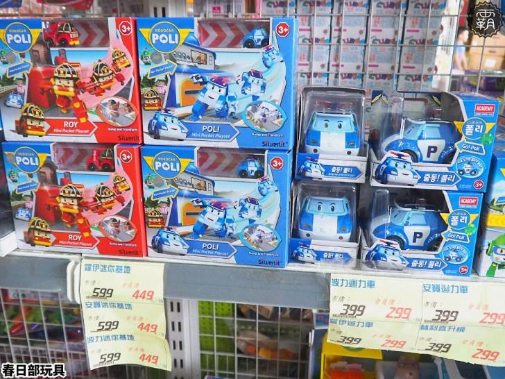 20200615015658 59 - 熱血採訪 | 西屯超過150坪大型玩具店,夏天戲水玩具通通都在春日部玩具超市!