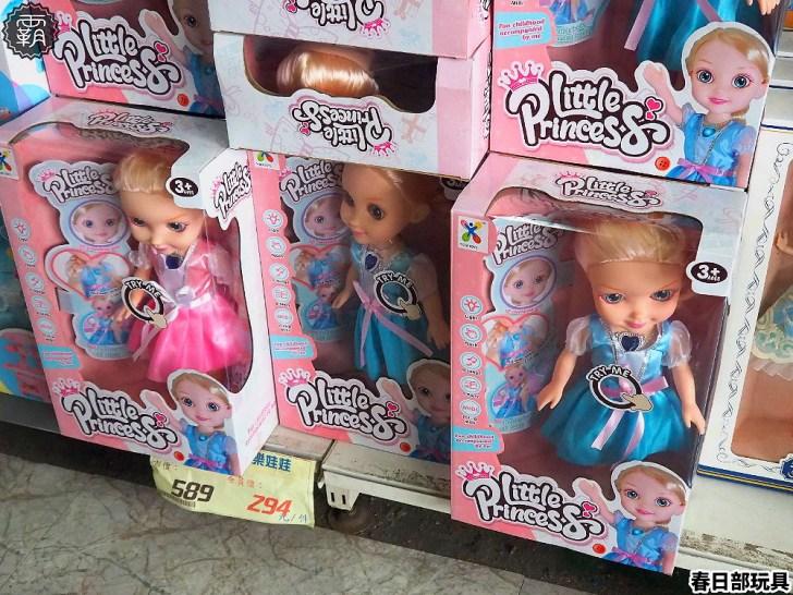 20200615015701 77 - 熱血採訪 | 西屯超過150坪大型玩具店,夏天戲水玩具通通都在春日部玩具超市!