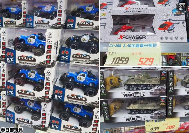 20200615015958 46 - 熱血採訪 | 西屯超過150坪大型玩具店,夏天戲水玩具通通都在春日部玩具超市!