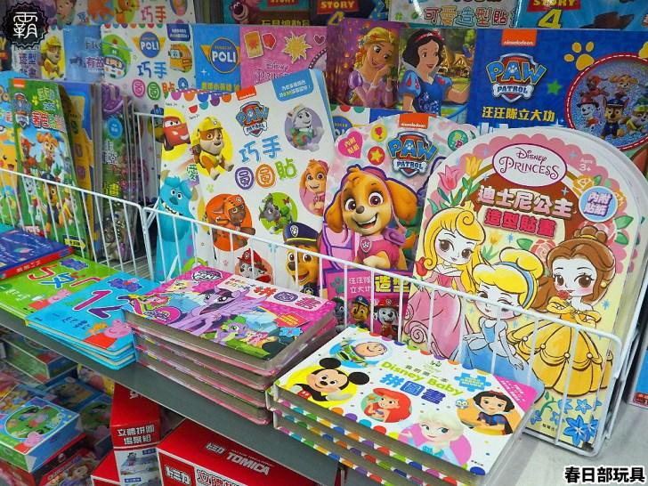 20200615020123 61 - 熱血採訪 | 西屯超過150坪大型玩具店,夏天戲水玩具通通都在春日部玩具超市!
