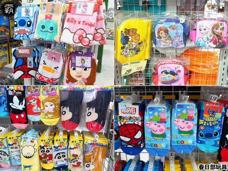 20200615020450 54 - 熱血採訪 | 西屯超過150坪大型玩具店,夏天戲水玩具通通都在春日部玩具超市!