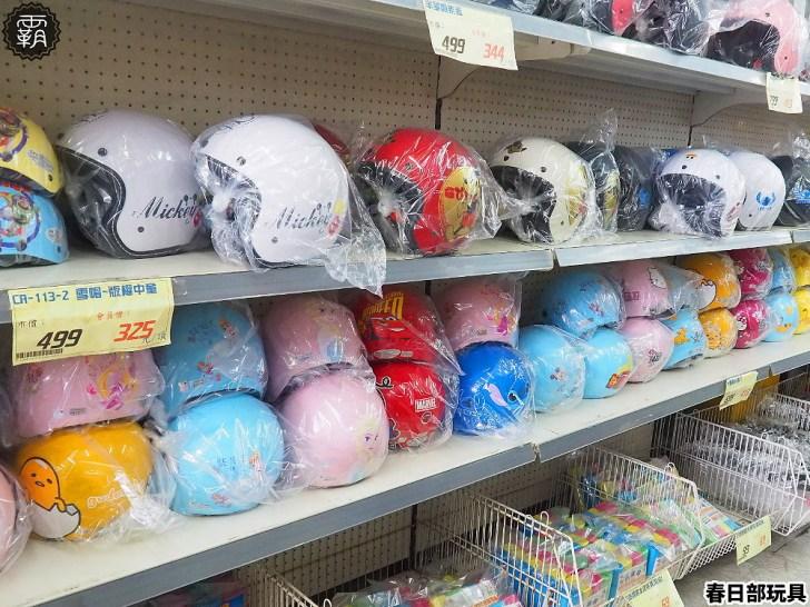 20200615020453 66 - 熱血採訪 | 西屯超過150坪大型玩具店,夏天戲水玩具通通都在春日部玩具超市!