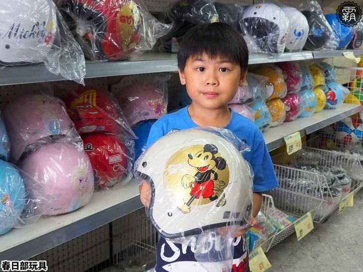 20200615020456 54 - 熱血採訪 | 西屯超過150坪大型玩具店,夏天戲水玩具通通都在春日部玩具超市!