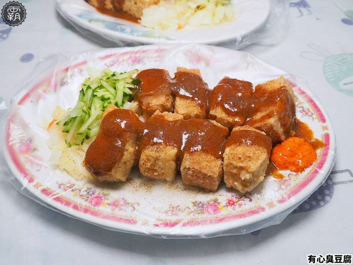 20200615182456 58 - 向上市場有心臭豆腐,香酥臭豆腐淋獨特醬料,濃厚對味!