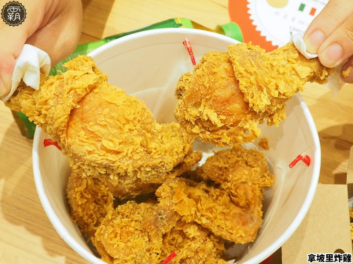 20200624200953 20 - 看電影配義式炸雞,影城內也吃得到拿坡里炸雞,酥脆麵衣內有多汁嫩雞肉!
