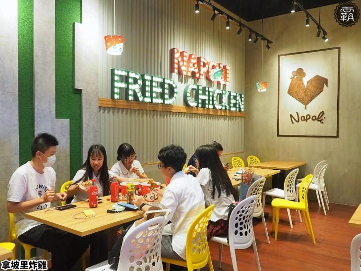 20200624201036 84 - 看電影配義式炸雞,影城內也吃得到拿坡里炸雞,酥脆麵衣內有多汁嫩雞肉!