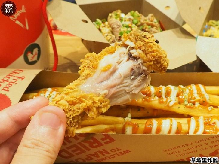 20200624201549 82 - 看電影配義式炸雞,影城內也吃得到拿坡里炸雞,酥脆麵衣內有多汁嫩雞肉!
