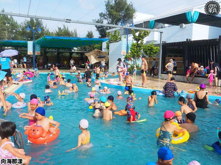 20200630200028 28 - 大小朋友一起去玩水,向海那漾濱海露營區戲水泳池開放拉!
