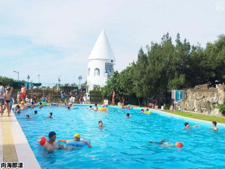 20200630200315 47 - 大小朋友一起去玩水,向海那漾濱海露營區戲水泳池開放拉!