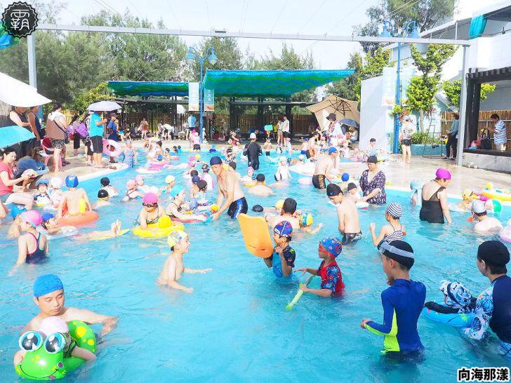 20200630200739 5 - 大小朋友一起去玩水,向海那漾濱海露營區戲水泳池開放拉!