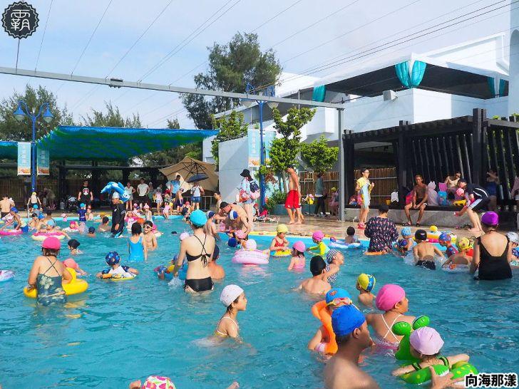 20200630200852 28 - 大小朋友一起去玩水,向海那漾濱海露營區戲水泳池開放拉!