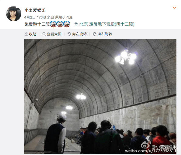More than 8,500 people got to enjoy a free trip, normally worth $25 to a tomb, in Beijing — all thanks to their last name.