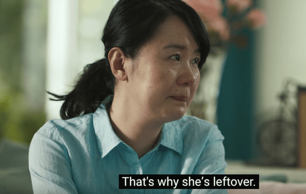 "It was pretty poor timing. China actually just went through a heated debate over whether women over 25 should still be called ""leftover women"" thanks to a TV commercial broaching the topic."