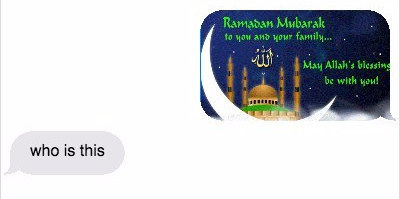 The random Ramadan Mubarak text.
