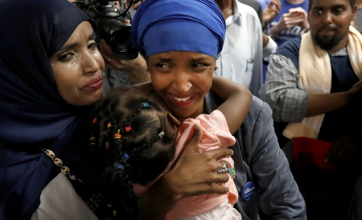 """""""The work that got us here does not end tonight,"""" Omar said In her victory speech Tuesday night, where she spoke in English and Somali."""