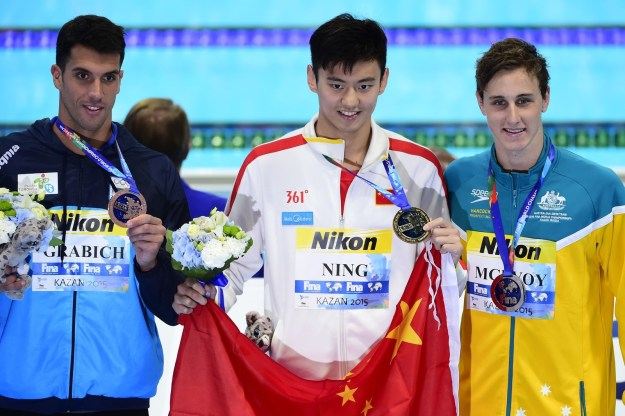 Ning is a 23-year-old professional swimmer and part of China's Olympic swim team.
