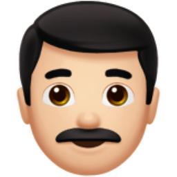 51. This emoji: