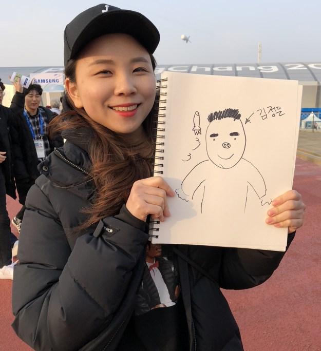 """""""Kim Jung-un."""""""