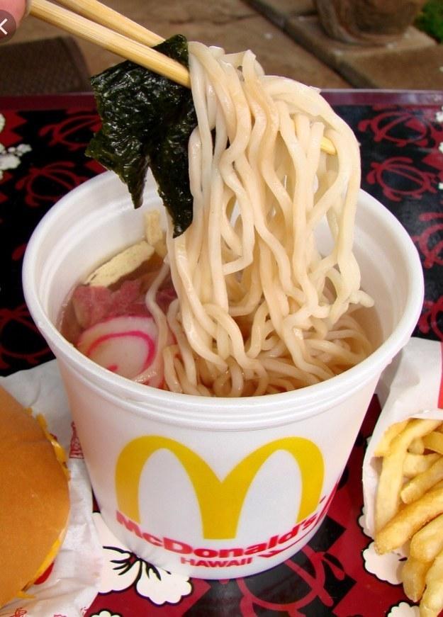 Hawaii – Saimin from McDonald's