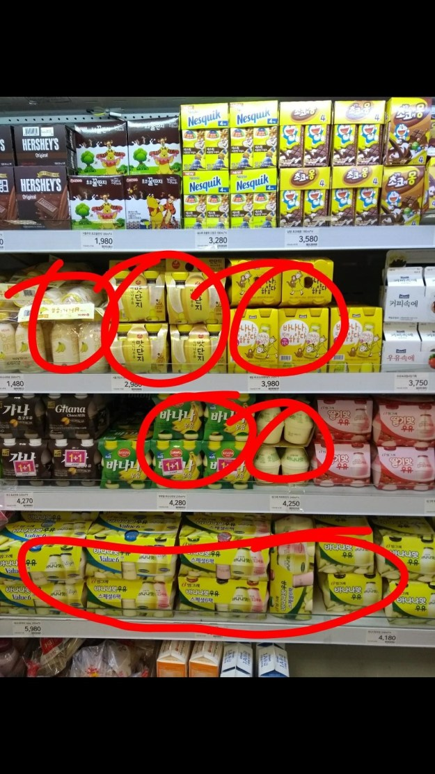 There are different types of banana milk available utter over South Korea.