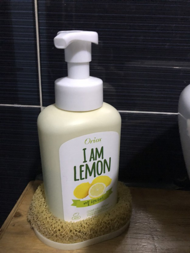 This soap.
