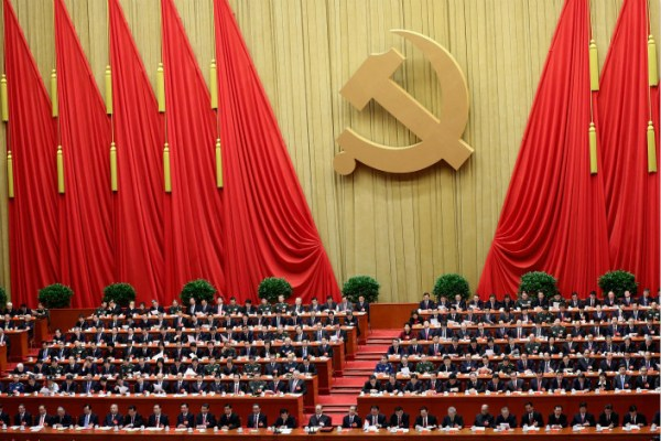 China's 19th National Party Congress to Begin Oct. 18 ...