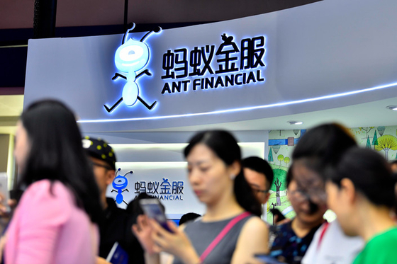 Ant Financial Chief Blasts 'Fake' Fintech, Says His Company Helps Economy - Caixin Global