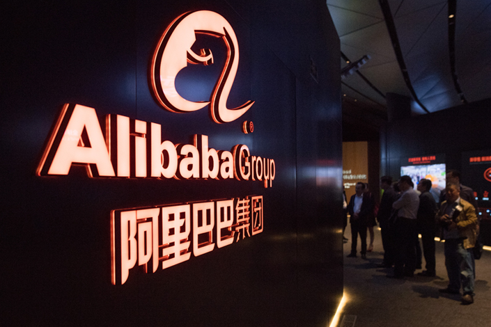 China technology titans face new crackdown