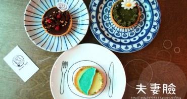 〖台中│美食〗夫妻臉 Dessert Hyvä ❤ 隱身在惠文路上,離IKEA不遠,裝潢溫馨可愛,除了是甜點店外也是間寵物友善餐廳唷~