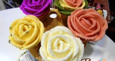 〖台中│美食〗布達佩斯冰淇淋 ❤ 史上最美的冰淇淋!!堅持使用新鮮水果與百分百純鮮奶手工製作,再遠也要回訪的玫瑰花冰淇淋!!
