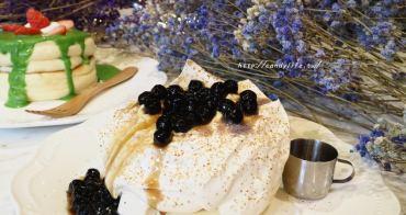 台中美食│蘑菇pasta〃東海商圈美食推薦!!美到不行的舒芙蕾,還有超澎派的海鮮義大利麵~