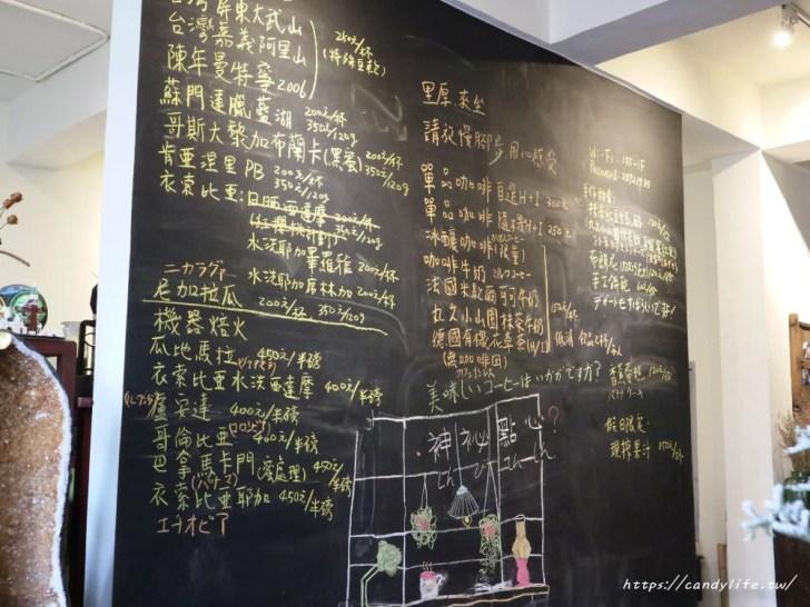 20180325223958 5 - 里厚來坐忠勤街自家烘焙咖啡店│隱身在都市裡的老宅咖啡,除了單品咖啡外,還有手作甜點唷~