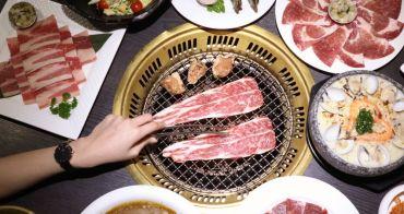 彰化美食│九犇日式燒肉〃日式燒肉裡竟然也有咖哩飯及超澎派海鮮粥,平日還有超值599元雙人套餐唷~