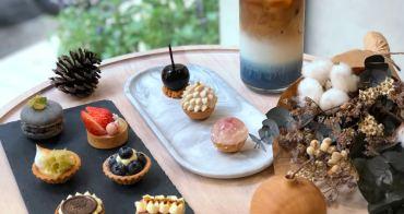 台中美食│KAKA Pâtisserie・法式甜點・外燴〃隱身在弄裡的可愛法式甜點,mini小塔可愛又好吃~